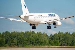 Из Брянска возобновились авиарейсы в Симферополь