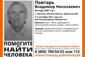 На Брянщине ищут пропавшего 64-летнего Владимира Повтаря