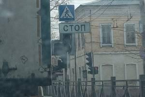 В Брянске на Урицкого дорожный знак перекрыл светофор