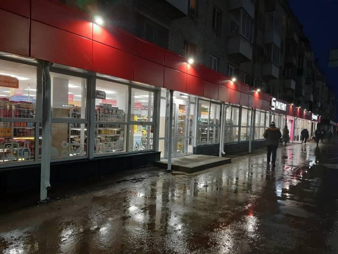 В Брянске новый «Магнит» появится на въезде в Бежицу
