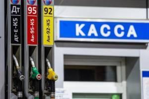 На Брянщине снова застыли цены на бензин