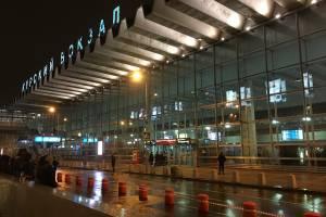 Брянца осудят за кражу смартфона на Курском вокзале Москвы
