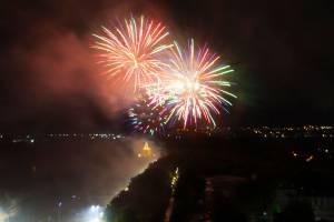 В Брянске на День города прогремел праздничный салют