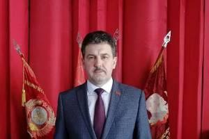Коммунист Архицкий стал кандидатом на выборы губернатора Брянщины