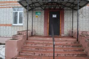 В Брянске просят сделать пандус в детской психиатрической больнице