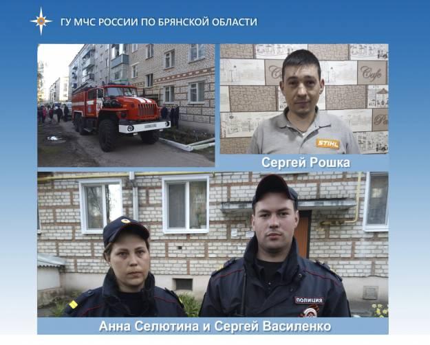 В Стародубе мужчину и полицейского наградят за спасение девочек