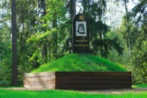 На Брянщине у мемориала «Лесникам-партизанам» станут проводить памятные мероприятия