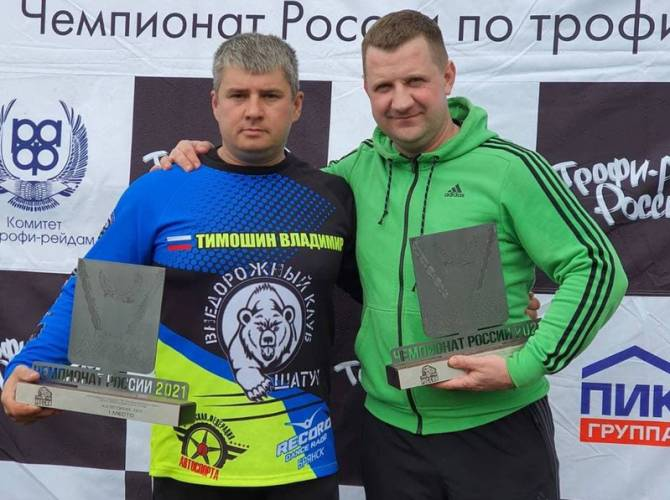 Брянцы стали первыми на Чемпионате России по автомобильному спорту