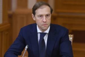 В Брянск прилетел министр промышленности Денис Мантуров