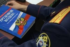 В Брянске ООО «Дизель-Ремонт» пыталось хитрить с охранником