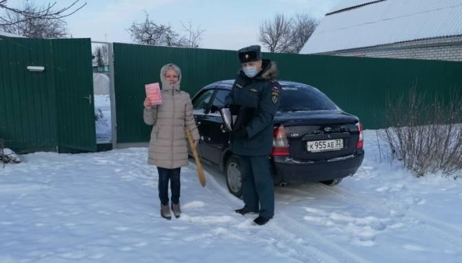 Брянские спасатели в морозы усилили работу с населением