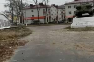 В Дятьково чиновники посоветовали людям обходить танк стороной