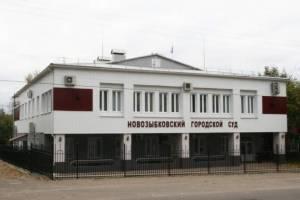 В Новозыбкове осудили Интернет-мошенника из Оренбурга
