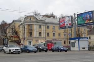 В Брянске из-за нового моста на Набережной заморозили несколько домов