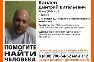 В Брянске нашли погибшим 36-летнего Дмитрия Канаева