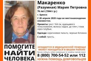 В Брянске без вести пропала 76-летняя Мария Макаренко
