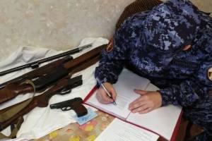 Брянские росгвардейцы устроили тотальную проверку владельцам оружия
