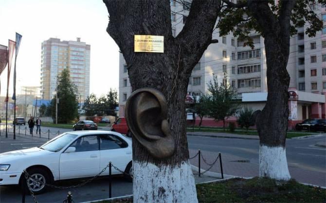 Брянское «Дерево желаний» вошло в энциклопедию самых необычных скульптур России