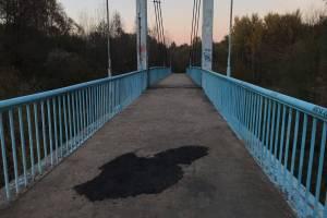 В Брянске залатали дыры на легендарном Голубом мосту