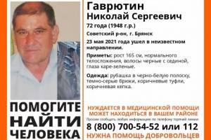 В Брянске нашли живым 72-летнего Николая Гаврютин