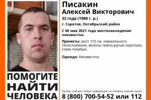Брянцев просят помочь найти пропавшего мужчину из Саратова