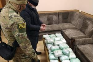 На Брянщине сотрудники ФСБ поймали наркоторговца из Украины