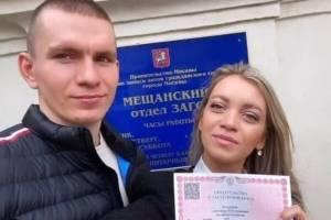 Брянский лыжник Александр Большунов женился на Анне Жеребятьевой