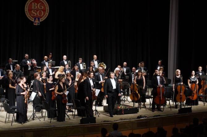 Брянский Губернаторский симфонический оркестр даст концерт 8 марта