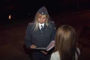 В Брянске на набережной поймали 16-летнюю нарушительницу комендантского часа