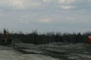 В Брянске раскрыли тайну «песчаных карьеров»