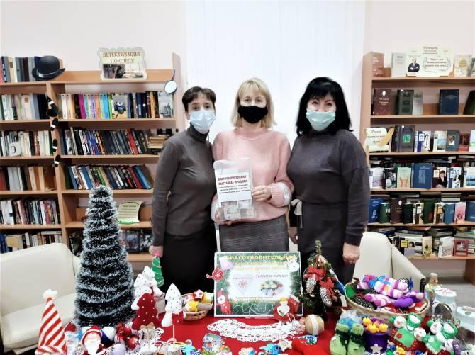 В почепской библиотеке провели благотворительную ярмарку