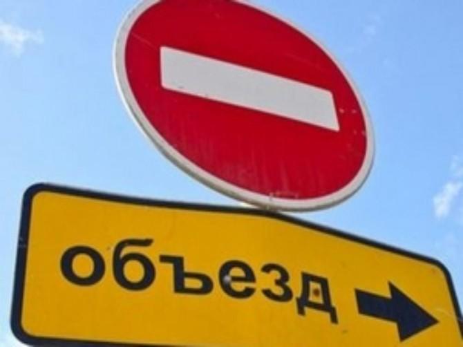 В Сураже из-за Крестного хода перекроют движение автотранспорта