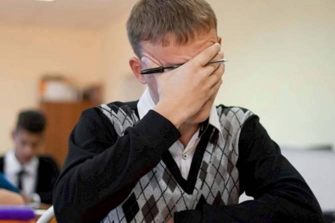 В Брянской области с ЕГЭ удалили шесть выпускников