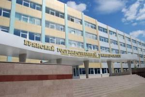 В этом году в Брянский госуниверситет зачислили 37 студентов-иностранцев