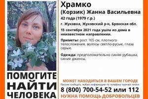 В Жуковке ищут пропавшую 42-летнюю Жанну Храмко