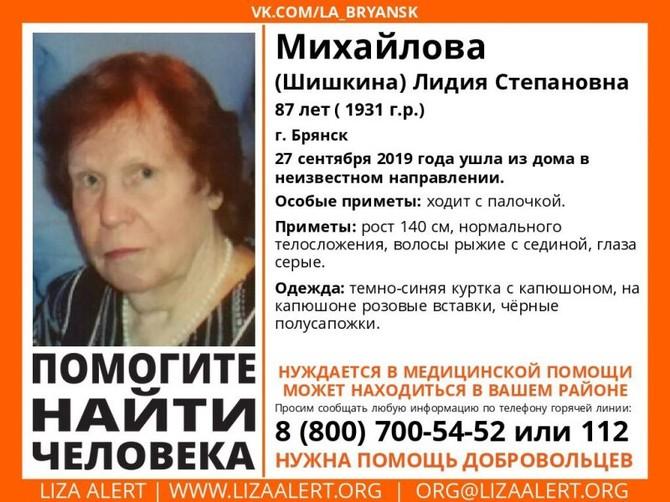 В Брянске пропавшую 87-летнюю Лидию Михайлову нашли живой