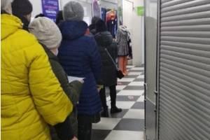 В Брянске в ТЦ «Пушкинский» образовалась огромная очередь в РИРЦ