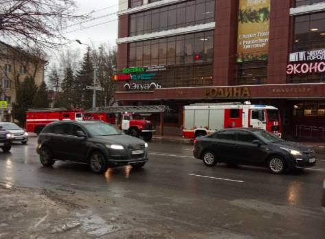 В Брянске в ТЦ «Родина» сработала пожарная сигнализация