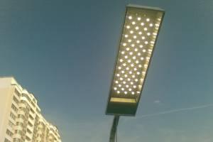 Новое освещение появится на пяти улицах Советского района Брянска
