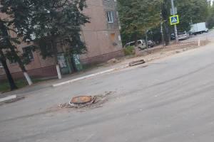 В Брянске возле школы №53 притаилась опасность