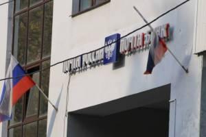 В Погарском районе начальник отделения почтовой связи присвоила товары