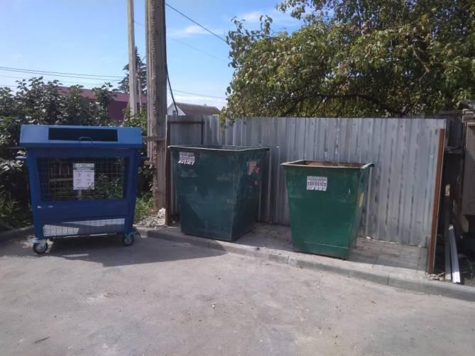 В Карачев пришел раздельный сбор мусора