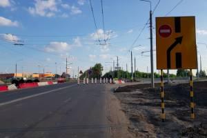 В Брянске началось движение по новой схеме на Объездной