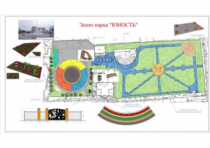 В брянском парке «Юность» появятся пешеходный фонтан и сцена