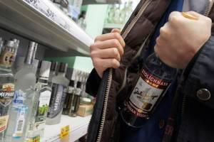 В Брянске мужчина украл в магазине две бутылки водки на глазах у продавца