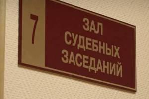 В Клинцах осудили двоих наркодилеров из Москвы