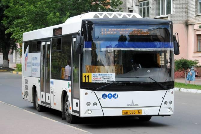 В Брянске изменилось расписание движения автобуса №11