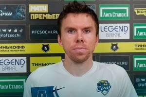 Воспитанник брянского футбола признан лучшим игроком матча «Сочи» - «Тамбов»