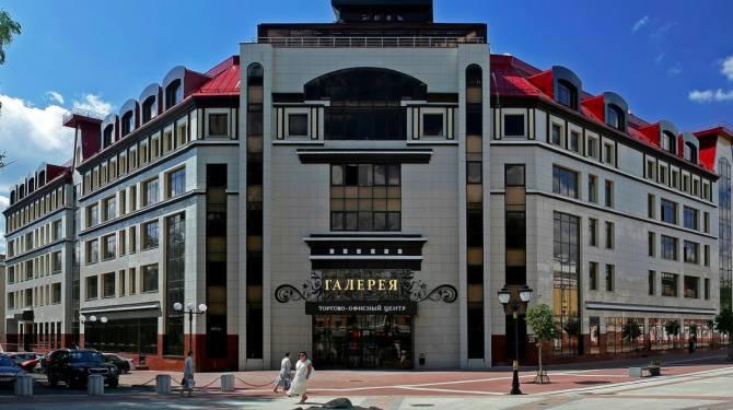 В Брянске возобновил работу торговый центр «Галерея»
