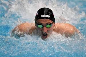 Брянский пловец Бородин взял второе золото на первенстве ЦФО